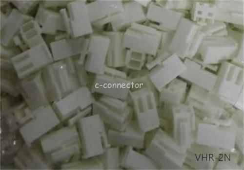 JST VH Connector VHR-2N 2 pin 3.96 mm pitch