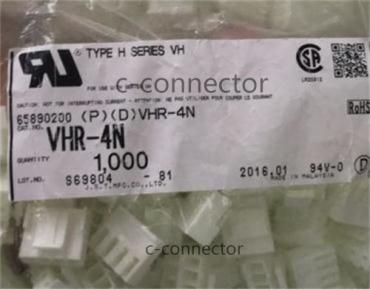 4 pin 3.96 mm pitch JST wire to board connector VHR-4N
